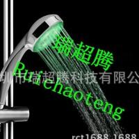 畅销新款 LED发光淋浴花洒 美容保健SPA花洒 七彩自变色淋浴喷头