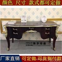 欧式书桌 实木雕花白色电脑桌法式宫廷办公桌小写字台 新古典家具