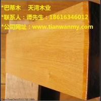 黄胆木 上海黄胆木地板 上海巴蒂木厂家电话 上海黄胆木经销商 天湾木业齐全
