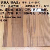 天湾木业供应浙江炭化木厂家 **炭化木地板 花架 凉亭 葡萄架 炭化木价格
