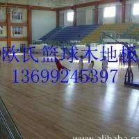 实木运动木地板,专业木地板施工,北京木地板