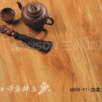供应中国品牌地板强化地板三杉木地板