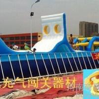 华豫水上游乐设备,充气水上乐园,水上浮具,支架游泳池,支架水池,充气水滑梯,水上休闲运动产品