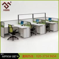 **】广州米格家具 四人组合屏风卡位电脑台MPFKW-087