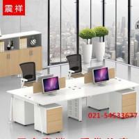 组合屏风工作位 办公桌钢架职员桌员工桌4人职员桌多人办公可定制