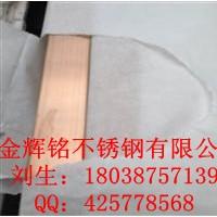 供应201{玫瑰金*钛金}不锈钢方管|屏风