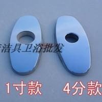 三合一装饰盖双孔三孔面盆水**装饰面板单孔**底座底板遮丑盖