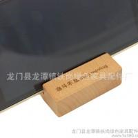 复古原木色 榉木个性化手机底座定制 iPhone6手机木底座 促销