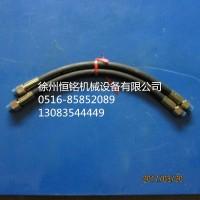 供应徐工吊车配件803103036(10123451)F372CACF121206-420 软管总成
